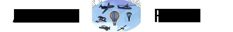 Air Park Riesa